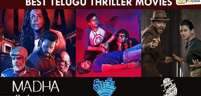 Top 10 Telugu Thriller Movies On Amazon Prime