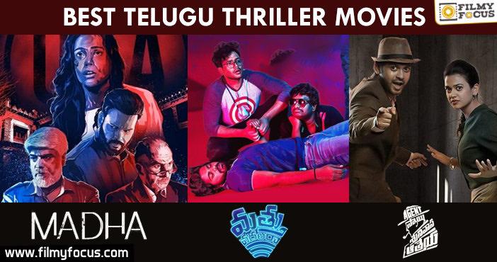Best Telugu Thriller Movies