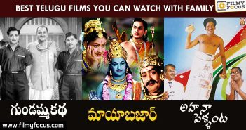 Best Telugu films you can watch with Family