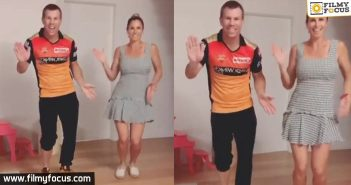 David Warner And Family Too Dance For Butta Bomma