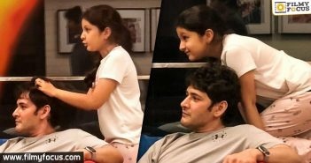 Mahesh gets a massage from his best friend