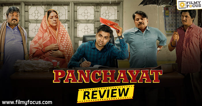 Panchayat Web Series Review