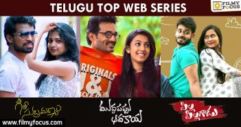 Telugu Top Web series