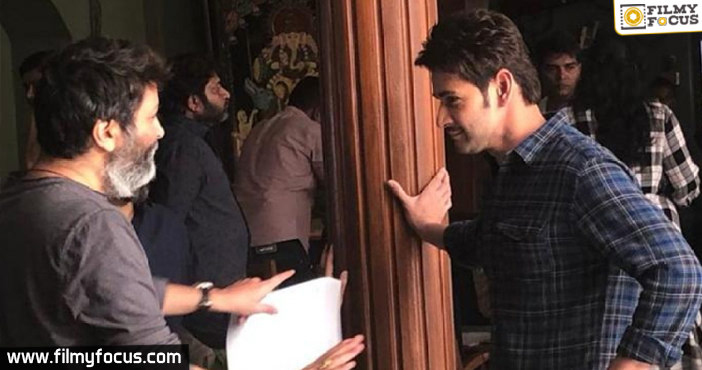 Trivikram all set to narrate a new script to Mahesh