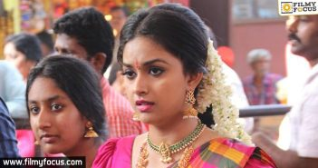 Will Keerthy Suresh respond to her wedding rumors