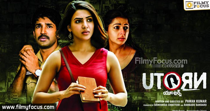 U Turn Telugu Movie