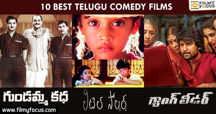 10 Best Telugu Comedy Films