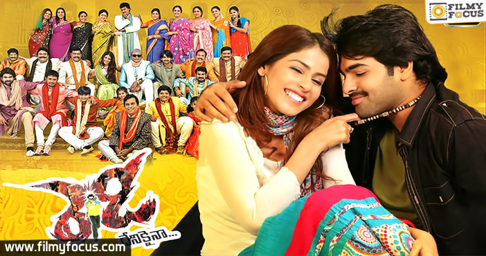 10 Ready Telugu Movie