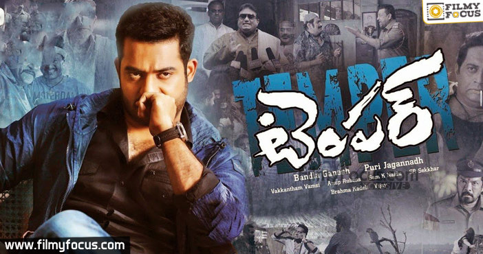 12 Temper Telugu Movie