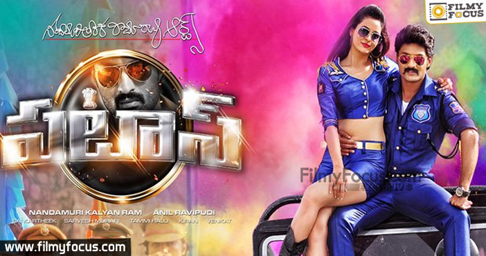 13 Pataas Telugu Movie