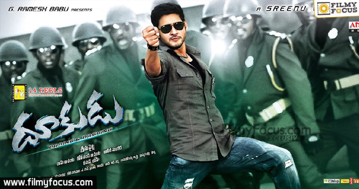 14 Dookudu Telugu Movie