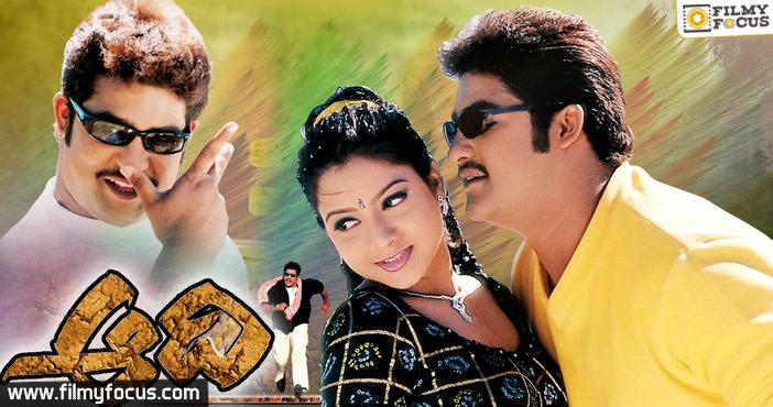 1ntr Aadi Movie