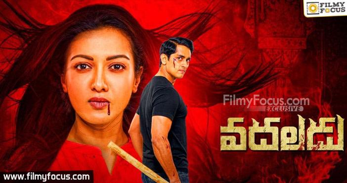 Vadaladu Telugu Movie