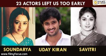 23 Telugu Actors Left Us Too Early