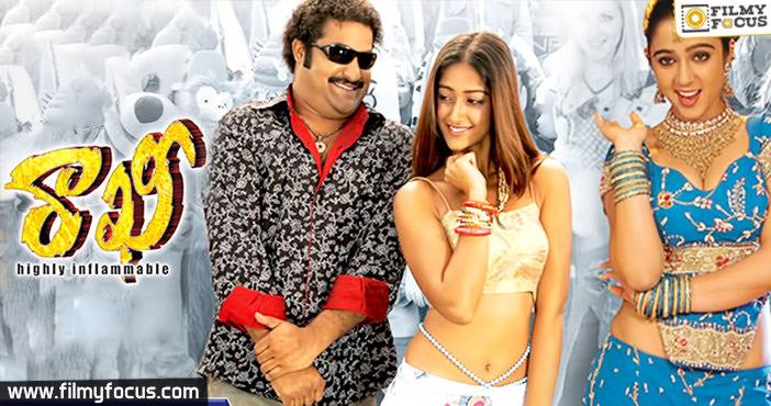 4ntr Rakhi Movie