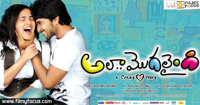 5 Ala Modalaindi Movie