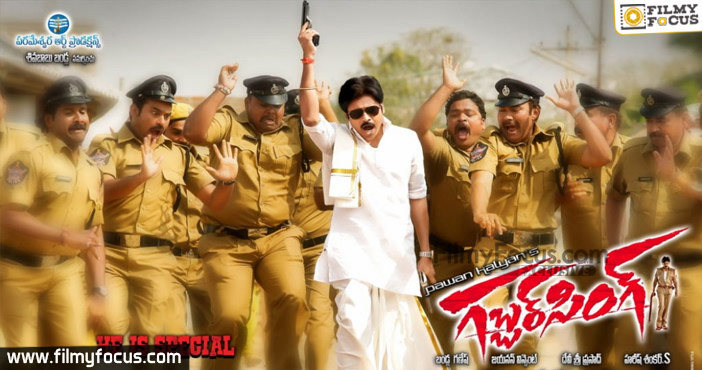 8 Gabbar Singh Telugu Movie