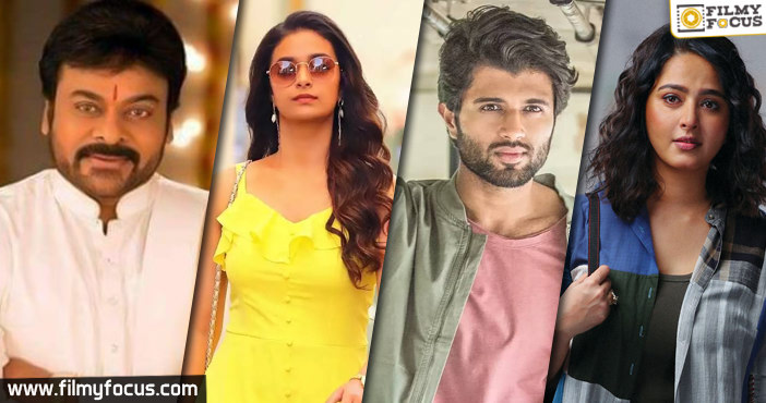 Are Producers Thinking About Phase Wise Release Of Films