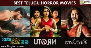 Best Telugu Horror Movies on amazon prime