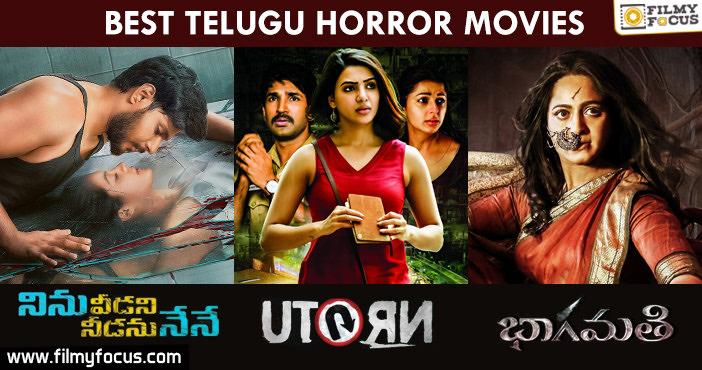 Best Telugu Horror Movies on amazon prime