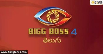 Bigg Boss 4 To Happen Next Year