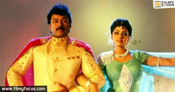 Chiranjeevi And Sridevi Fans Celebrate The Day