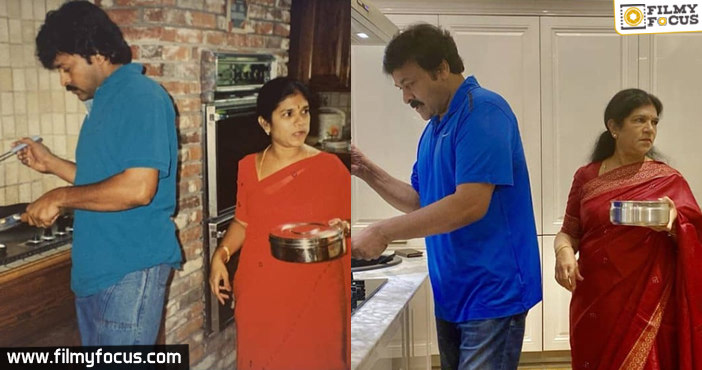 Chiranjeevi's Jail Full Holiday Pic