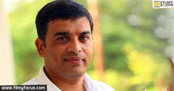 Dil Raju Announces About His Second Marriage!