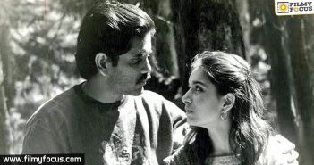 Fans Celebrate The Classic Film Geetanjali Completing 3 Decades