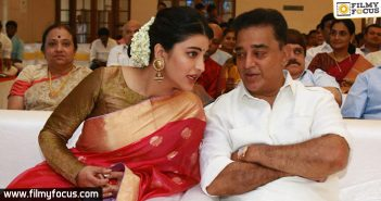 I Was Hurt When My Father Said So Says Shruthi