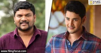 Is This The Title Of Mahesh Parasuram Film