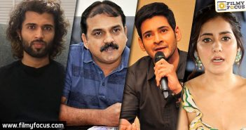 Mahesh And Several Filmmakers Give Their Support To Vijay Devarakonda