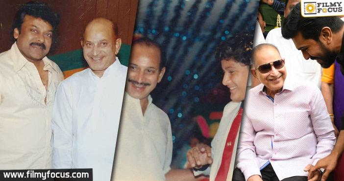 Megastar Chiranjeevi, Superstar Mahesh And Many Others Wish Krishna