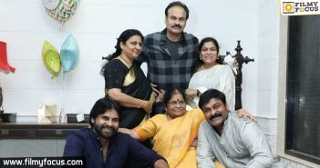 Megastar Gives A Touching Tribute To His Mother