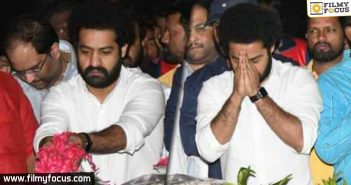 Ntr Jr. Decides To Skip Ntr Ghat Visit