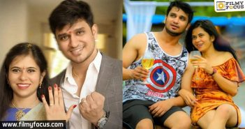 Nikhil To Get Married On 14th May