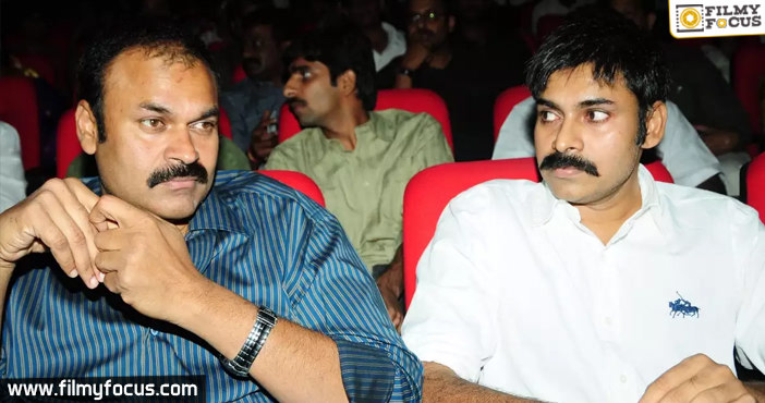 Pawan Kalyan Issues An Open Letter On Nagababu Comments