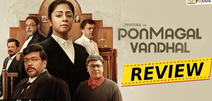 Ponmagal Vandhal Movie Review Eng