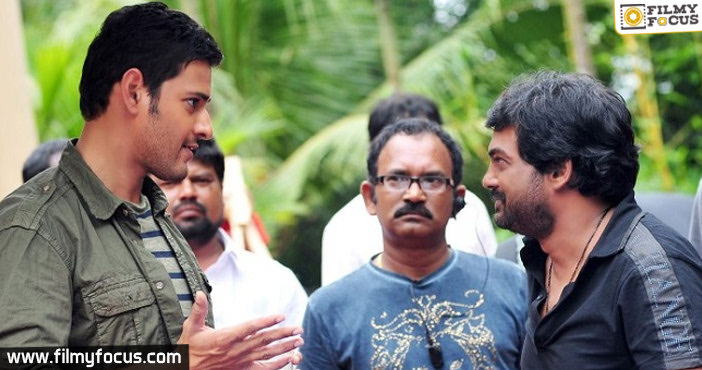 Puri Jagannath Keeps All The Enmity Aside To Wish Mahesh Film
