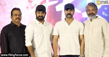 Rrr Team States No Specials For Jr. Ntr Birthday
