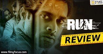 Run Movie Review Eng