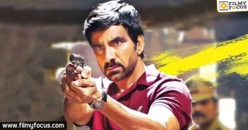 Ravi Teja Also Has An Eye On That Remake