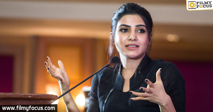 Samantha Has No Problem With Love Story