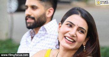 Samantha Teases Naga Chaitanya And He Teases Her Back