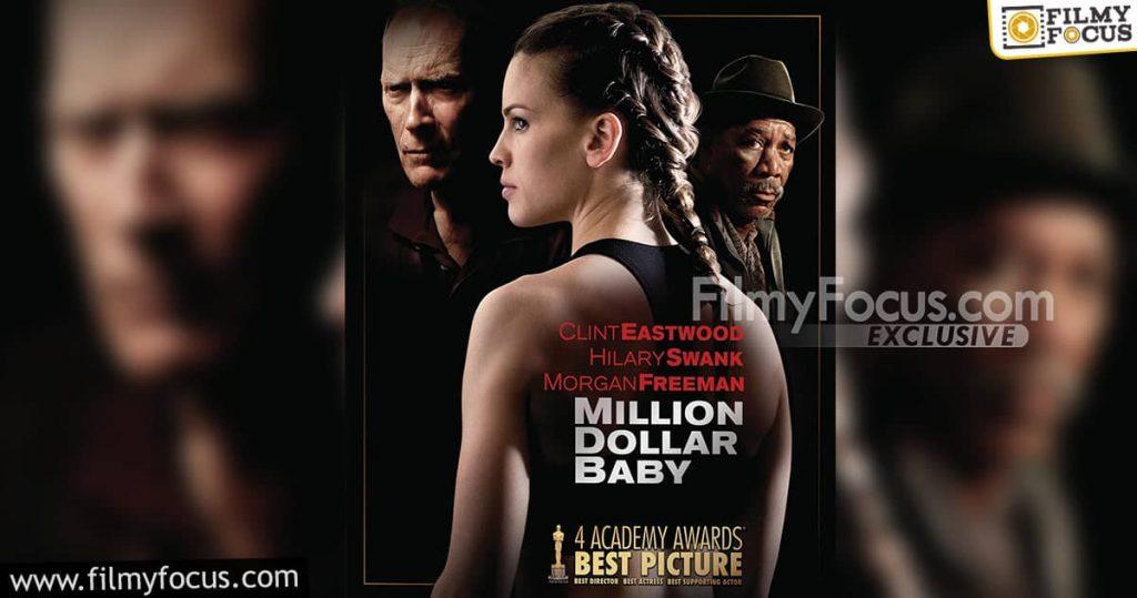 1 Million Dollar Baby