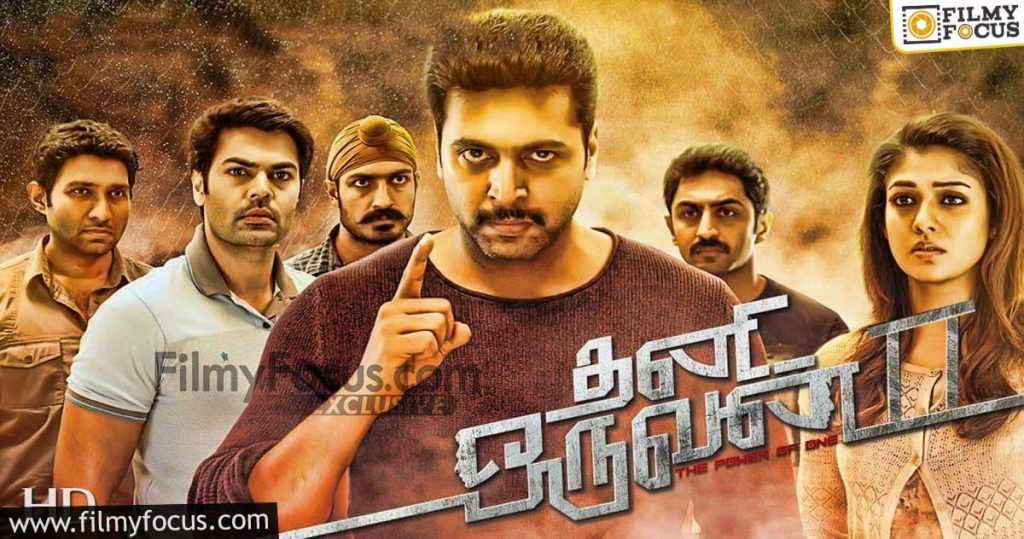 1 Thani Oruvan Movie