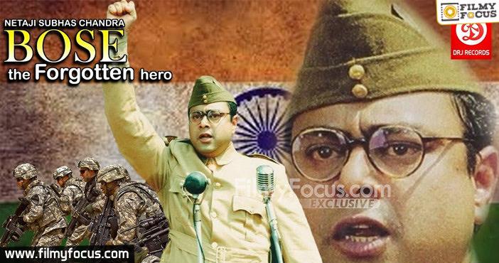 10 Netaji Subhash Chandra Bose The Forgotten Hero Movie