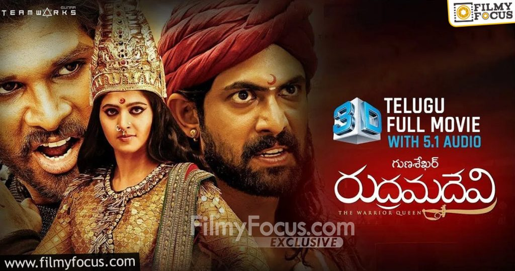 10 Rudramadevi Movie