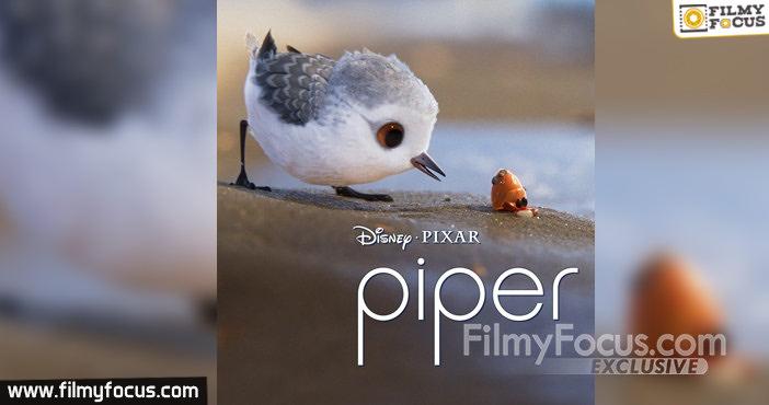 11 Piper Movie