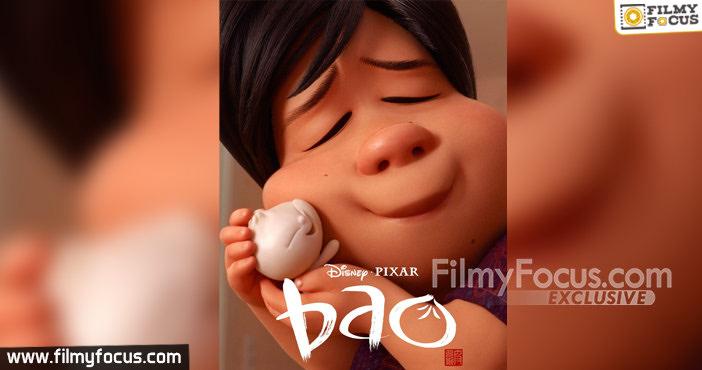 12 Bao Movie